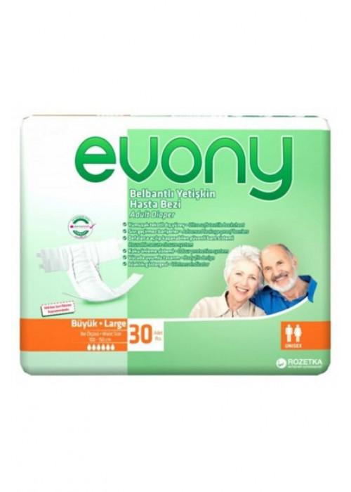 Evony Yetişkin Hasta Bezi 30 Adet Large